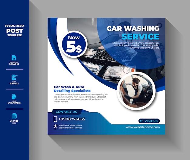 Plantilla de publicación en redes sociales para servicio de lavado de autos