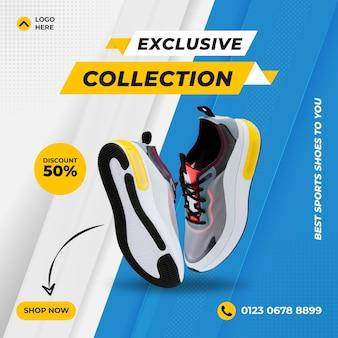 Plantilla de publicación de redes sociales de venta de zapatos vector premium