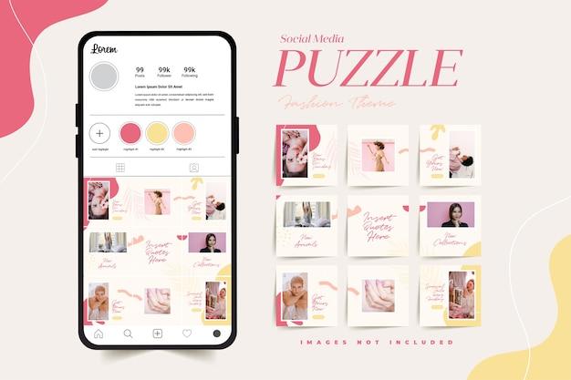 Plantilla de publicación de rompecabezas de redes sociales de moda para publicidad de productos femeninos de moda