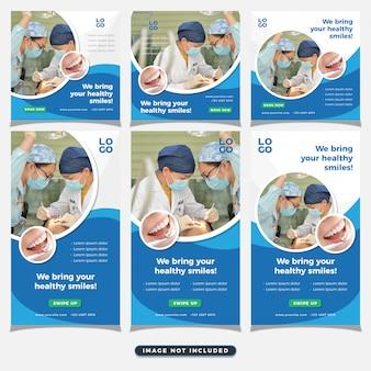 Plantilla de publicaciones e historias de redes sociales de atención dental