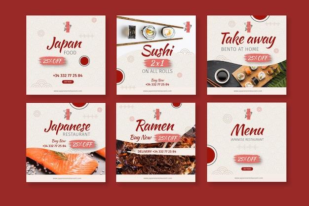 Plantilla de publicaciones de instagram de restaurante japonés