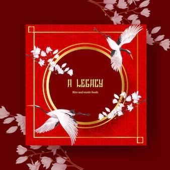 Plantilla de publicidad con diseño de concepto de feliz año nuevo chino con ilustración de acuarela de negocios y marketing