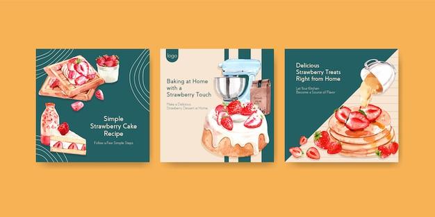 Plantilla de publicidad con diseño de horneado de fresas para folleto, pedido de alimentos, folleto y folleto ilustración acuarela