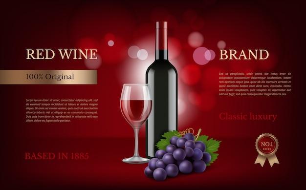 Plantilla de publicidad de vinos. imágenes realistas de uvas y vino.
