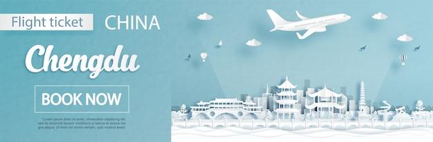 Plantilla de publicidad de vuelos y boletos con viajes a chengdu, concepto de china y monumentos famosos en estilo de corte de papel