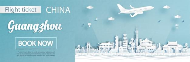 Plantilla de publicidad de vuelos y boletos con viajes a guangzhou, concepto de china y monumentos famosos en estilo de corte de papel