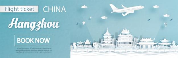 Plantilla de publicidad de vuelos y boletos con viajes a hangzhou, concepto de china y monumentos famosos en estilo de corte de papel