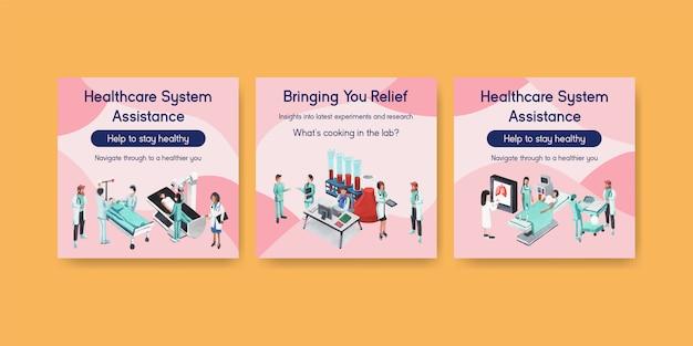 Plantilla publicitaria con asistencia sanitaria y hospitalaria