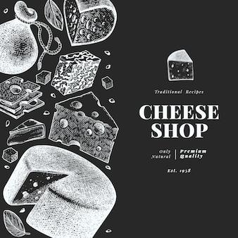 Plantilla de queso mano dibuja la ilustración de lácteos en la pizarra. grabado estilo diferentes tipos de queso banner. fondo de comida vintage.