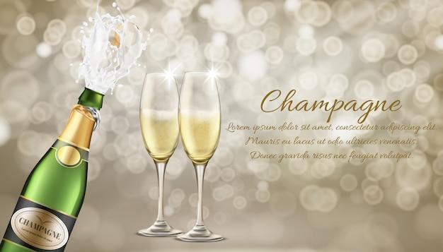 Plantilla realista de la bandera de la publicidad del vector del champán de la élite champaña salpicando de una botella con corcho volando, dos copas llenas de vino espumoso o alcohol carbonatado.