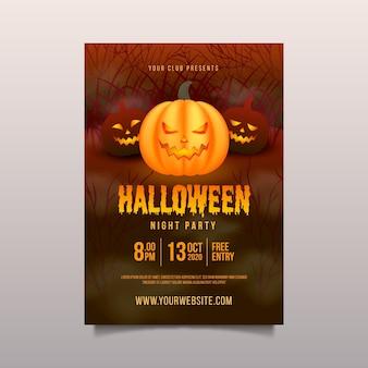 Plantilla realista de póster de fiesta de halloween