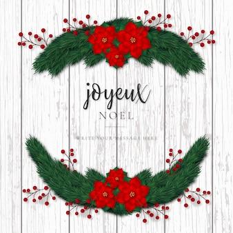 Plantilla realista de tarjeta de felicitación de navidad