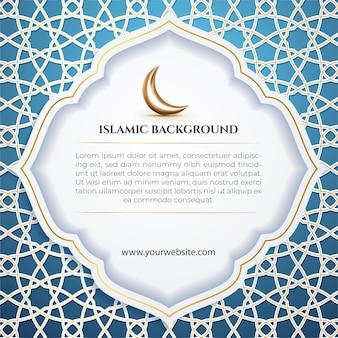 Plantilla de redes sociales islámicas publican luna creciente de patern blanco y fondo azul