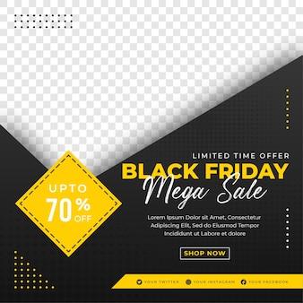 Plantilla de redes sociales de venta de viernes negro
