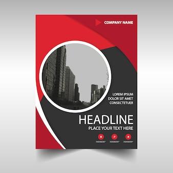 Plantilla redonda roja profesional de folleto de negocios