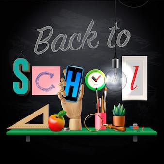 Plantilla de regreso a la escuela con suministros de espacio de trabajo de escuelas, ilustración.