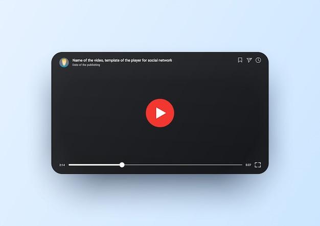 Plantilla de reproductor de video para dispositivos móviles, pantalla negra con botón redondo rojo y línea de tiempo. ventana de tubo en línea. reproductor de video para teléfonos inteligentes