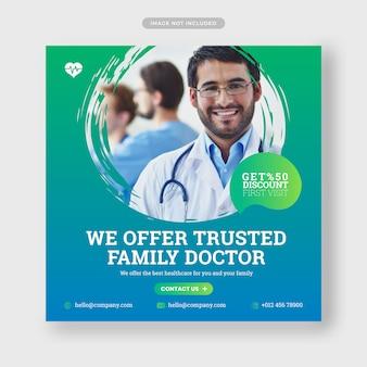 Plantilla de salud médica para publicación de instagram premium