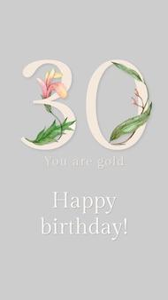 Plantilla de saludo de cumpleaños número 30 con ilustración de número floral