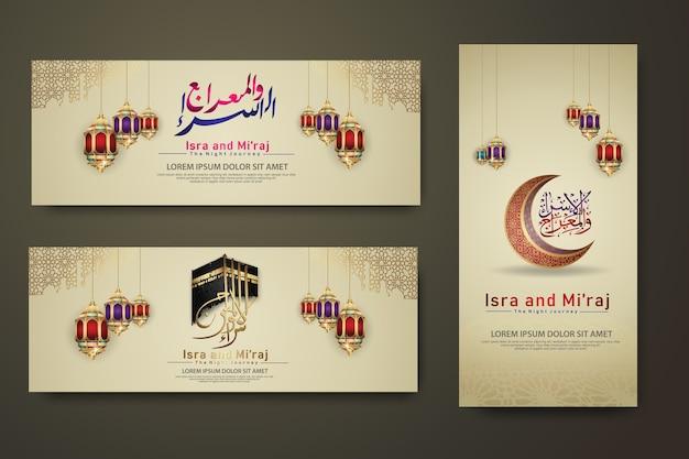 Plantilla de saludo islámico elegante y futurista