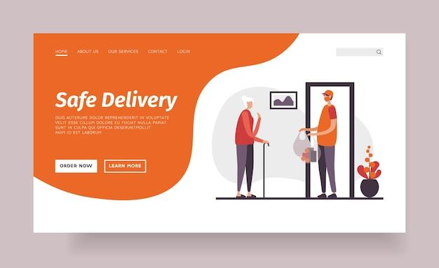 Plantilla de sitio web de página de destino de entrega segura