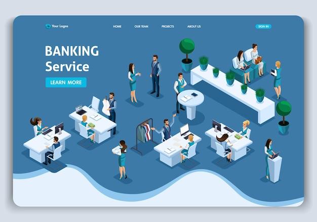 Plantilla de sitio web página de destino servicio bancario de concepto isométrico, servicio al cliente, sitio bancario, tarjetas de crédito. fácil de editar y personalizar.