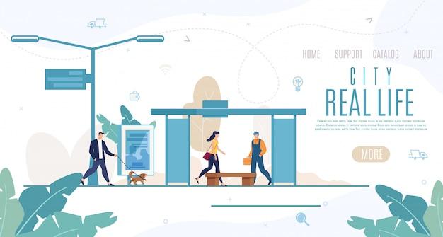 Plantilla de sitio web de vector plano de la vida real de la ciudad