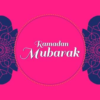 Plantilla social ramadán mubarak