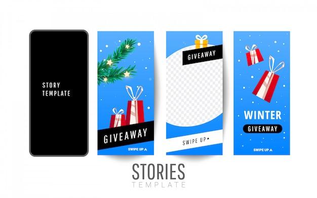 Plantilla de sorteo de historias con cajas de regalo, árboles de navidad para historias de redes sociales