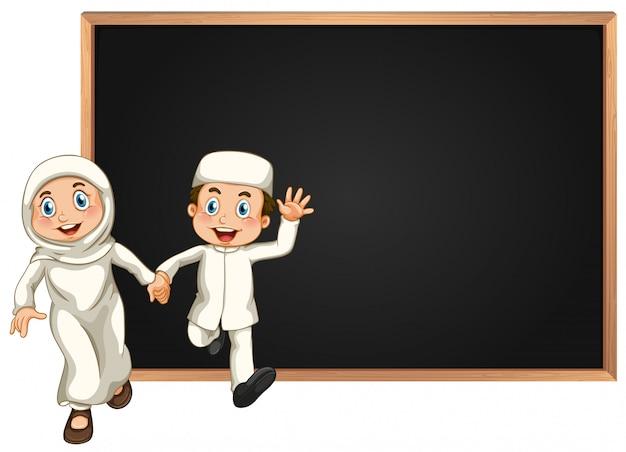 Plantilla de tablero con pareja musulmana
