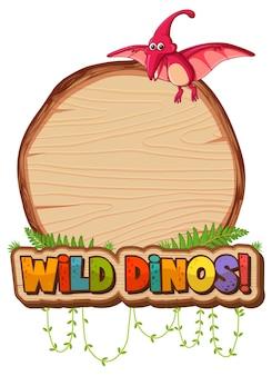 Plantilla de tablero vacío con personaje de dibujos animados lindo dinosaurio en blanco