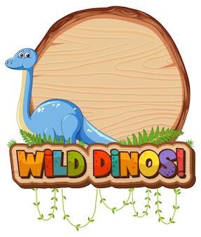 Plantilla de tablero vacío con personaje de dibujos animados lindo dinosaurio sobre fondo blanco