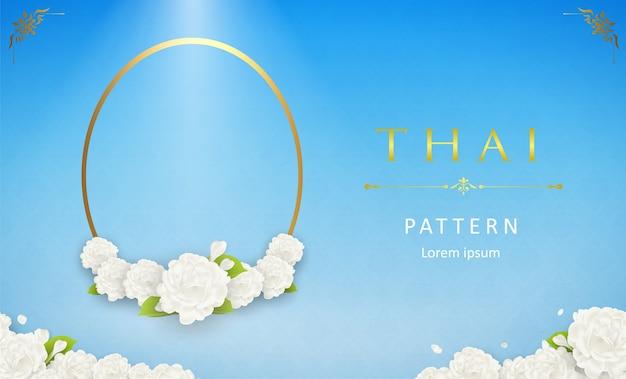 Plantilla tailandesa de fondo para tarjetas de felicitación, publicidad, sitio web, folletos, carteles con hermosa flor de jazmín blanco con concepto tradicional de línea moderna patrón tailandés. perfecto realista