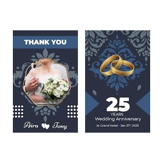 Plantilla de tarjeta de aniversario de boda de 25 años