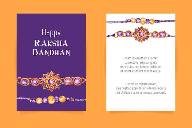 Plantilla de tarjeta de felicitación acuarela raksha bandhan