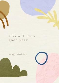 Plantilla de tarjeta de felicitación de cumpleaños con patrón botánico de memphis