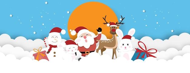 Plantilla de tarjeta de felicitación de decoración de navidad. fondo de escena de feliz navidad. ilustración vectorial.