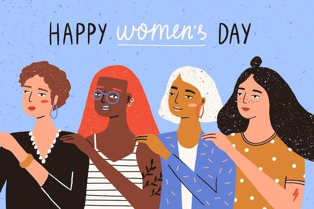 Plantilla de tarjeta de felicitación con deseo de feliz día de la mujer y grupo de mujeres jóvenes, niñas o feministas de pie juntas.