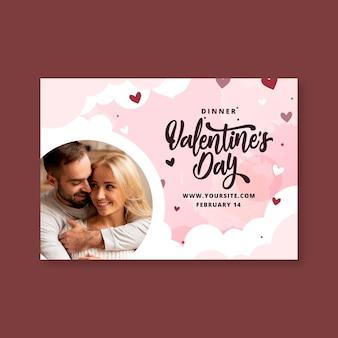 Plantilla de tarjeta de felicitación del día de san valentín
