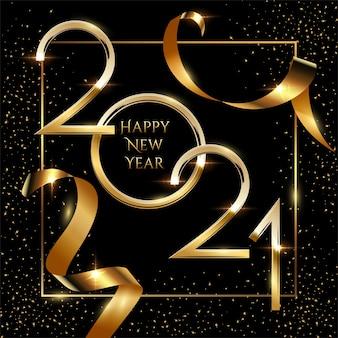 Plantilla de tarjeta de felicitación de feliz año nuevo, número de oro en marco con confeti