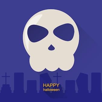 Plantilla de tarjeta de felicitación de feliz halloween cartel de fiesta de halloween patrón de impresión de camiseta divertida de miedo