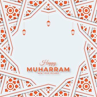 Plantilla de tarjeta de felicitación feliz muharram con linterna y adorno vector premium