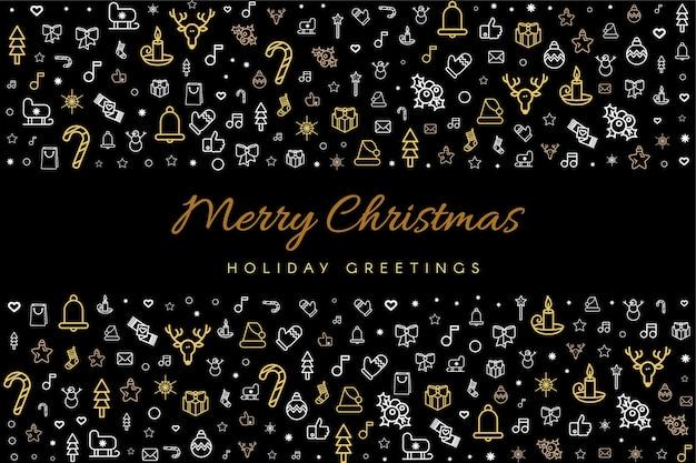 Plantilla de tarjeta de felicitación de feliz navidad y próspero año nuevo