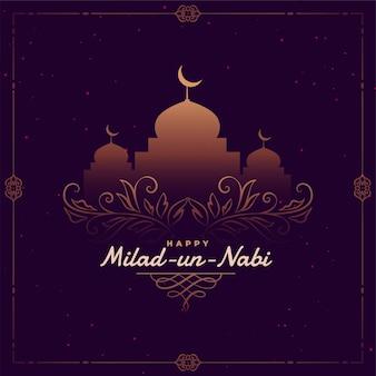 Plantilla de tarjeta de felicitación festival islámico milad un nabi