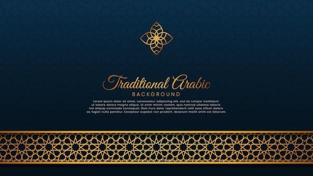 Plantilla de tarjeta de felicitación de fondo de lujo árabe islámico con marco de pincel de ornamento de patrón dorado