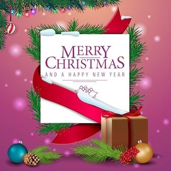 Plantilla de tarjeta de felicitación de navidad con regalos.