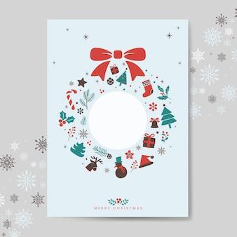 Plantilla de tarjeta de felicitación de navidad