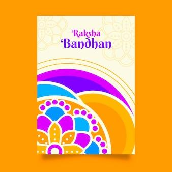 Plantilla de tarjeta de felicitación raksha bandhan