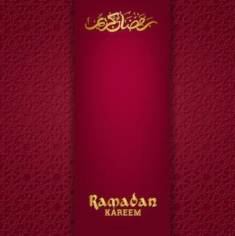 Plantilla de tarjeta de felicitación de ramadán kareem con patrón árabe