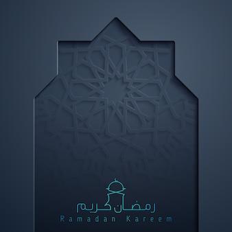 Plantilla de tarjeta de felicitación de ramadan kareem